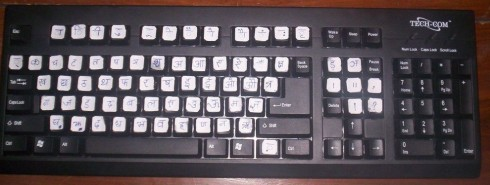 keyboard converted for hindi