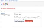 Startsidan för Disavow Links-verktyget